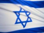 bandeira-de-israel-37faf