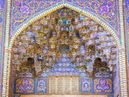 Mesquita 4
